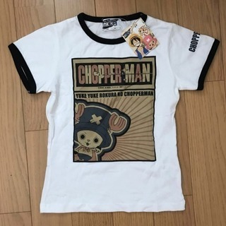 新品 ワンピース チョッパー キッズ 男女OK! Tシャツ 130...