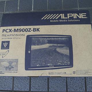 アルパイン PCX-M900Z-BK 9インチ WVGA LED...