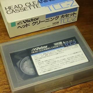 VHS-C ヘッドクリーニングカセット 中古品