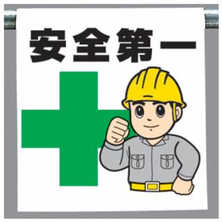三島市建築現場や工場での作業または補助 資材運搬や配達