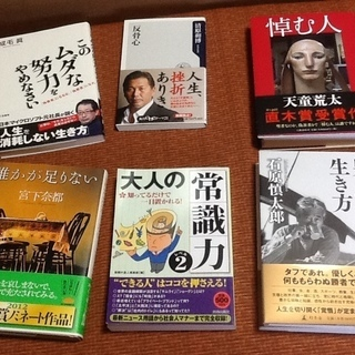 【古本どれも0円】綺麗な良本たちでございます 2019年はたくさんの本を読もう の画像