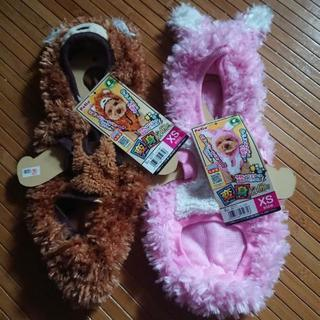 【新品】ワンちゃん コスプレ 2着組