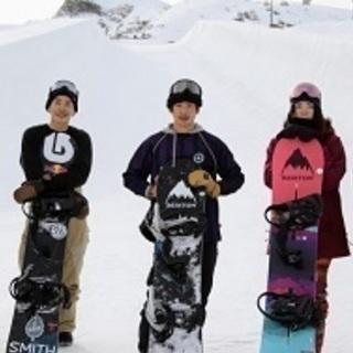 京阪神スノーボードサークル メンバー募集