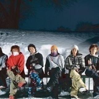 京阪スノーボードサークル メンバー募集