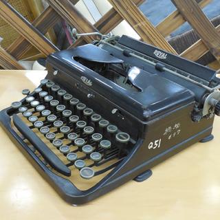 タイプライター ROYAL  アメリカ製 ブラック アンティーク...