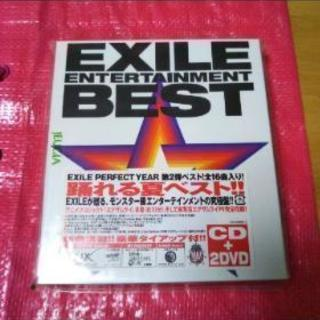 EXILE アルバム EntertainmentBEST