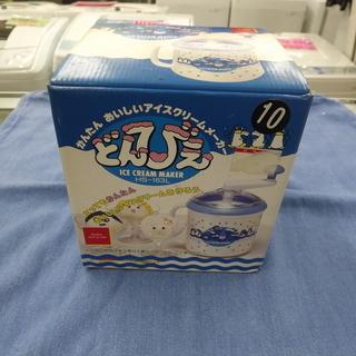未使用品 どんびえ アイスクリームメーカー HS-163L 札幌...