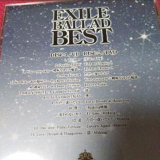 EXILE アルバム BALLAD BEST - 京都市