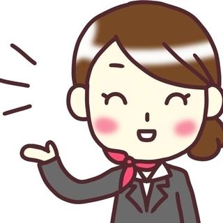 <高時給>未経験からOK◎受付・案内staff★ 憧れの大手社員に...