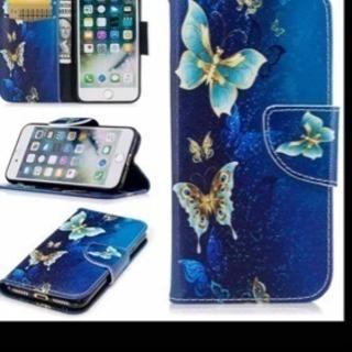 携帯 スマホ  iPhone6 / 6s 手帳型カバー 蝶々 ブルー