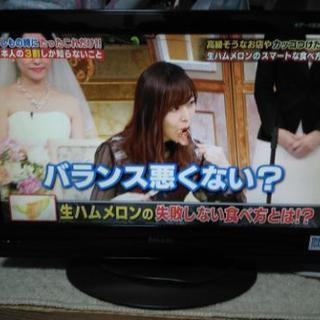 テレビ 2台セット!! 格安!!