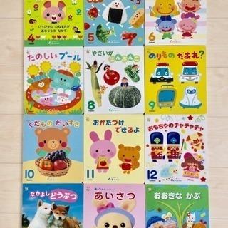 【クリスマス、帰省準備に!】学研絵本12冊まとめ売り0〜2歳児