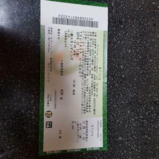 韓流バンド エヌフライングのライブチケット