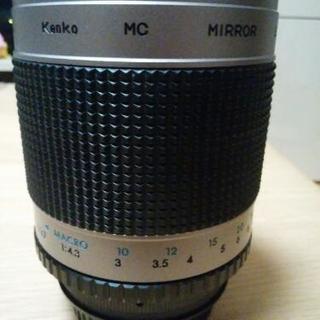 美品ケンコー ミラーレンズ 1000mm/500mm f8