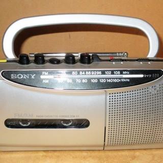 ☆ソニー SONY CFM-E5 ラジオカセットレコーダー ラジ...