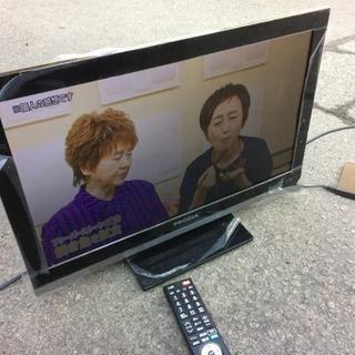 22型録画テレビ プロディア ピクセラ