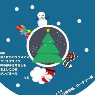 JR大和路線の三郷駅でクリスマスコンサート!