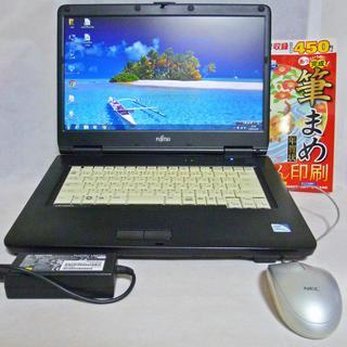 最新年賀状ソフト付き Windows7!富士通 LIFEBOOK...