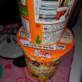 お菓子 カルビー じゃがりこ 九州しょうゆ味 52g