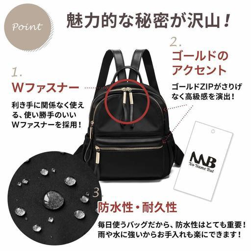 07aaf2ea4be5 新品】レディースリュック☆ (こまつ) 福岡のバッグ《リュックサック》の ...