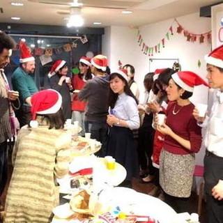 12/16(日) 国際交流 クリスマスパーティー!