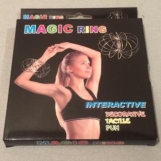 マジックリング 【新品未開封】 知育玩具 ストレス発散 暇…
