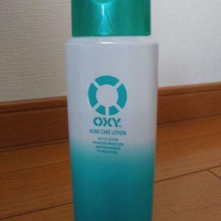 オキシーメンズ化粧水