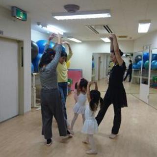 チアもバレエも親子で習おう❗