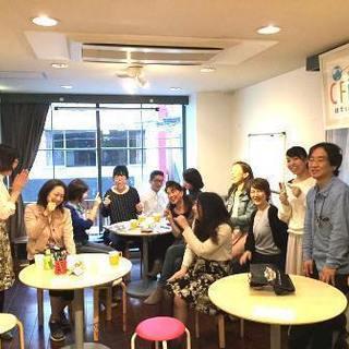 12/23(日) ワクワク英会話カフェ