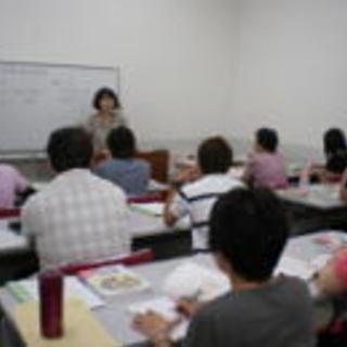 千葉県の介護の実務者研修が 特別料金