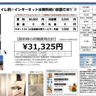 ☆R.AGENT☆No.038☆