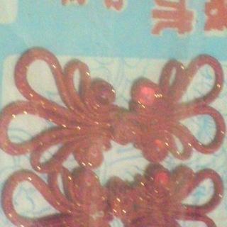 中国服:旗袍のボタン 日本では入手が困難な本物の釦子