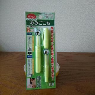 新品 耳かき 日本製