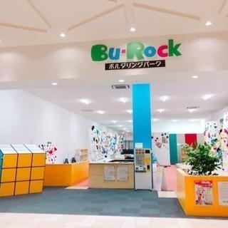 ボルダリングキッズスクール第一期生募集中!