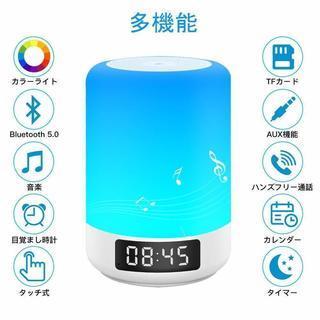 【新品】最先端Bluetooth 5.0搭載高音質プレーヤー1台6役!