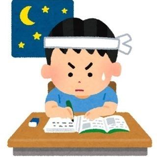 中間テスト対策(3月、4月)限定塾  東区、北区で