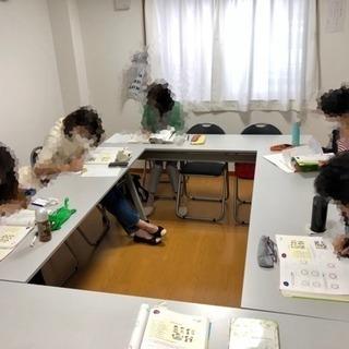 船橋市韓国語教室入門コース開講(火)