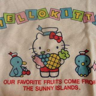 1970年代 ハローキティ パジャマ