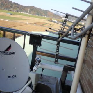 衛星放送アンテナ ブースター UHFアンテナ セット3点
