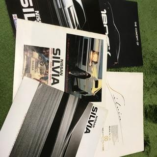 日産 シルビア 180SX パンフレット 5部