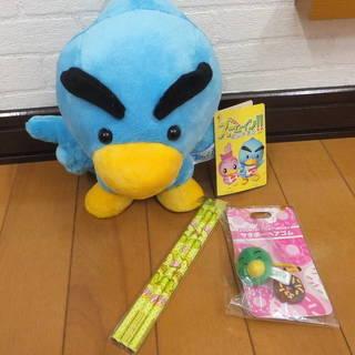 未使用★日テレ ズームイン朝・ズームインスーパーグッズ3点セット