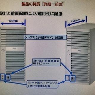 ★☆ 【新品】NEC Express5800 Pentium G...