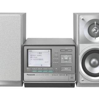 Panasonic D-dock sc-sx400 ホワイト