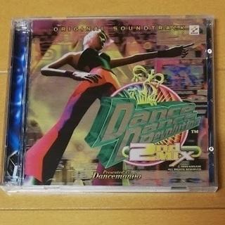 ダンス・ダンス・レボリューション Dance Dance Rev...