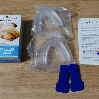 いびき・歯ぎしり防止マウスピース2個セット(未使用品)