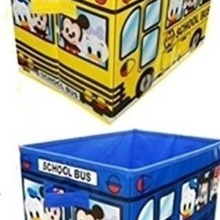 ミッキーミニーバス型収納ボックス 2種セット ブルー・イエロー 【...