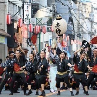 【阿波踊り(Awa dance)】壱粋(issui) 2019年連員募集