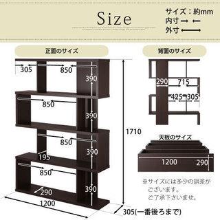 オープンシェルフ 本棚 書棚 ディスプレイラック  木製 ラック...
