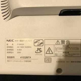 19インチワイド 液晶モニター NEC F19W3A - パソコン