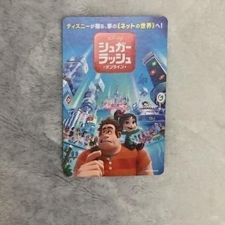 シュガーラッシュ 映画鑑賞券